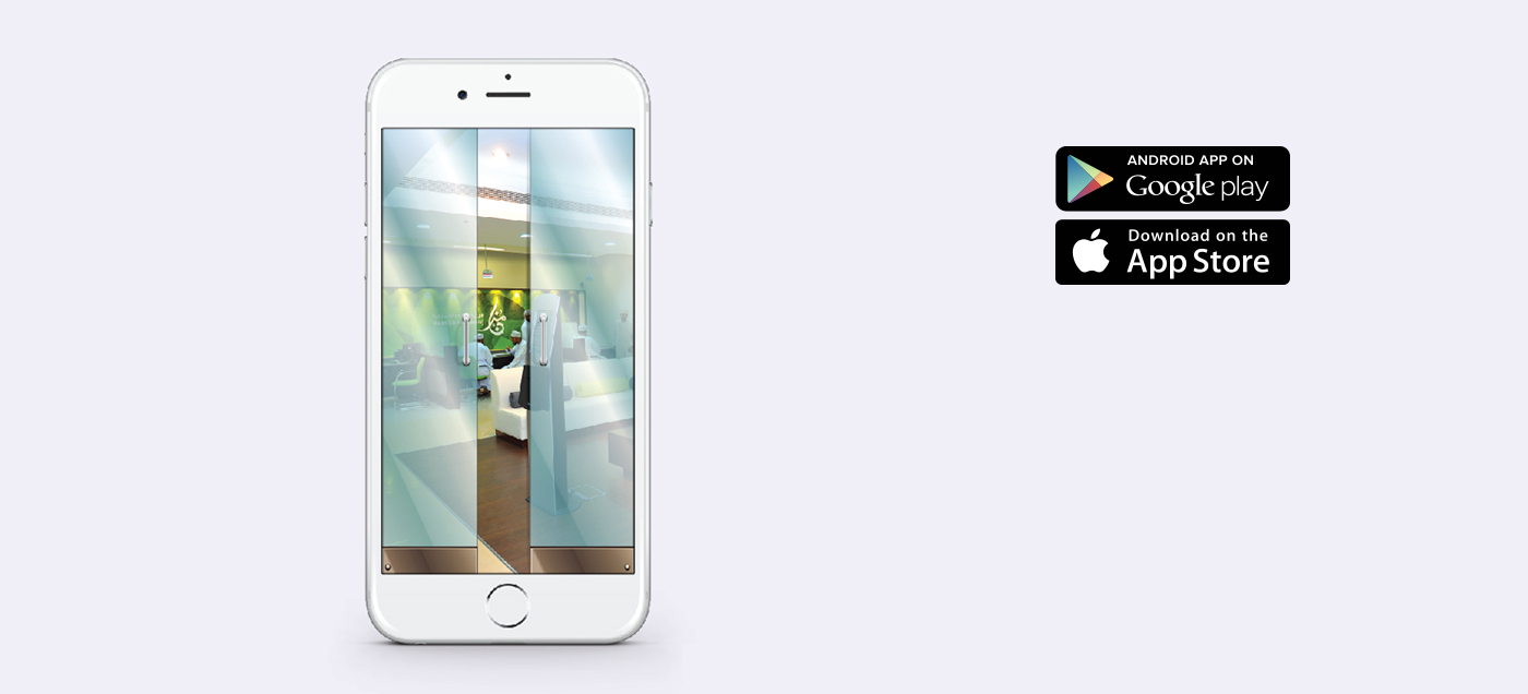 Muzn Mobile Banking App