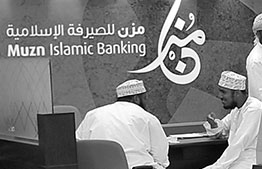 Diminishing Musharakah Financing